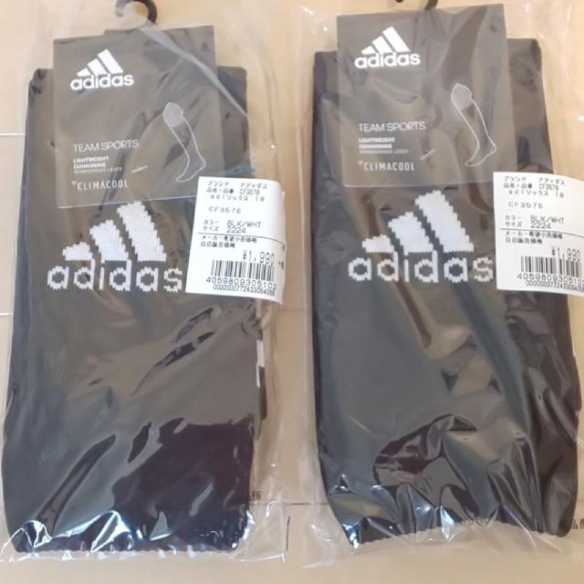 adidas(アディダス)の 新品 アディダス adidas サッカーソックス 2足  22~24 スポーツ/アウトドアのサッカー/フットサル(ウェア)の商品写真