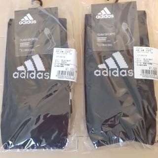 adidas - 新品 アディダス adidas サッカーソックス 2足  22~24