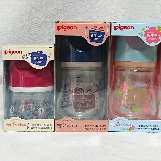 Pigeon(ピジョン)のピジョン 母乳実感哺乳瓶 5本セット キッズ/ベビー/マタニティの授乳/お食事用品(哺乳ビン)の商品写真