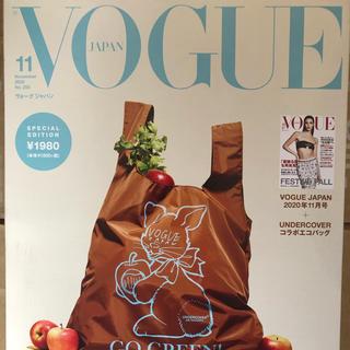 アンダーカバー(UNDERCOVER)のVOGUE JAPAN 11月号 undercover エコバッグのみ(ファッション/美容)