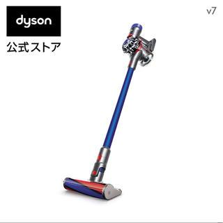 Dyson - Dyson V7 サイクロン式 コードレス掃除