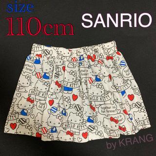 サンリオ(サンリオ)のSANRIO Hello kitty インナーパンツ付きスカート(スカート)