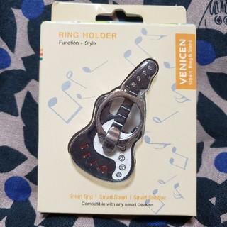 リングホルダー ギター(その他)