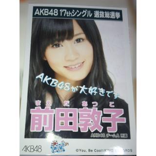 AKB48 - AKB48 前田敦子 ポニーテールとシュシュ劇場盤  生写真