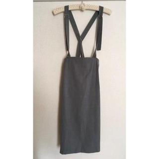 TOMORROWLAND - TOMORROWLAND☆サスペンダー付きハイウェストスカート