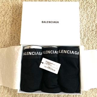 バレンシアガ(Balenciaga)のBALENCIAGA  ボクサーパンツ L(ボクサーパンツ)