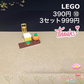 Lego - LEGO ハロウィン ⑩ レゴフレンズ カボチャ ランタン