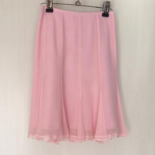 Nanette Lepore - ♡ ナネットレポー ピンク フレアースカート ♡