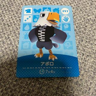 ニンテンドウ(任天堂)のamiibo アポロ あつまれどうぶつの森(その他)