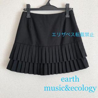 アースミュージックアンドエコロジー(earth music & ecology)のearth 2段 プリーツ スカート アース ミュージック エコロジー(ミニスカート)