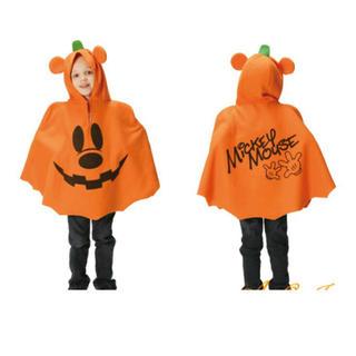 Disney - ハロウィン☆ハロウィンポンチョ☆ミッキーマウス☆ディズニー☆子供☆キッズ☆仮装