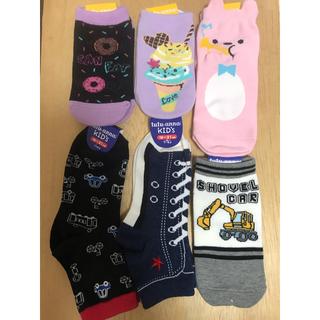 チュチュアンナ(tutuanna)の新品♡チュチュアンナ 靴下 16〜18㎝ 19〜21㎝(靴下/タイツ)