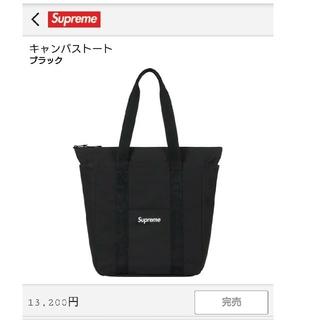 Supreme - supreme canvas tote  シュプリーム  トートバッグ