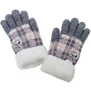 スヌーピー(SNOOPY)のSNOOPY スヌーピー 手袋 キッズ チェック柄 ファー付き★グレー新品(手袋)