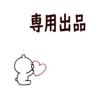 制服リボン エンブレムストライプ えんじ 上質 大きめ //aao(ネクタイ)
