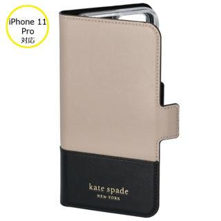 ケイトスペードニューヨーク(kate spade new york)のケイトスペード 2020年春夏新作 iPhone 11pro ケース(iPhoneケース)
