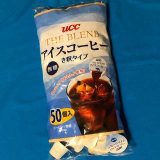 ユーシーシー(UCC)のUCC ザ.ブレンド アイスコーヒー き釈タイプ 無糖50個 ポーション(コーヒー)