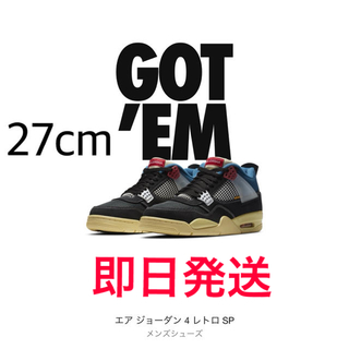 NIKE - NIKE×UNION AIR JORDAN 4 RETRO SP 27cm