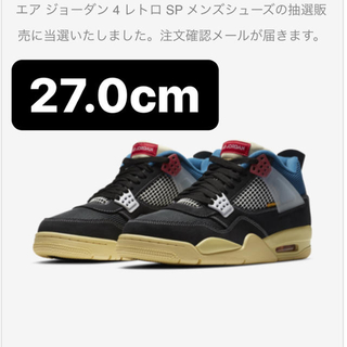 "NIKE - UNION × NIKE AIR JORDAN 4 ""OFF NOIR"""
