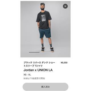 NIKE - ユニオン ジョーダン サイズus XS