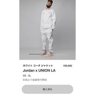 NIKE - Jordan x Union  Coach Jacket