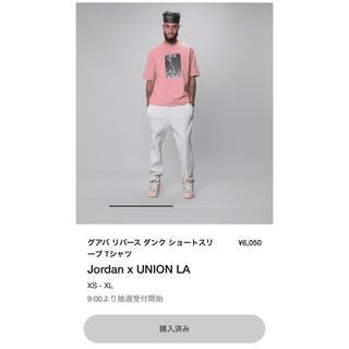 NIKE - ジョーダン ユニオン Tシャツ