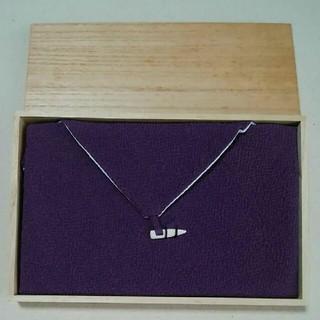 【美品】慶弔両用ふくさ 台付き(紫色)