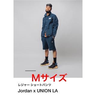ナイキ(NIKE)の送料込み Mサイズ ショートパンツ UNION NIKE Air Jordan(ショートパンツ)
