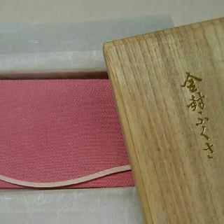 【美品】慶事用金封ふくさ(ピンク)