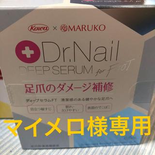 マルコ(MARUKO)のマルコ Dr.Nail DEEP SERUM for Foot(ネイルケア)