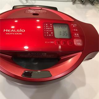 SHARP - ホットクック KN-HT99A-R
