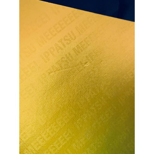 ジャニーズWEST(ジャニーズウエスト)の⚠️ジャニーズWEST パンフレット エンタメ/ホビーの雑誌(アート/エンタメ/ホビー)の商品写真