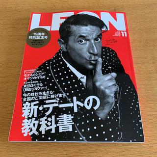 シュフトセイカツシャ(主婦と生活社)のレオン 雑誌 LEON(生活/健康)