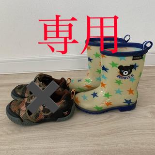 ダブルビー(DOUBLE.B)のダブルビー サマーシューズ 長靴 15センチ(長靴/レインシューズ)