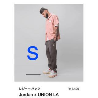 NIKE - JORDAN×UNION LA レジャーパンツ S size