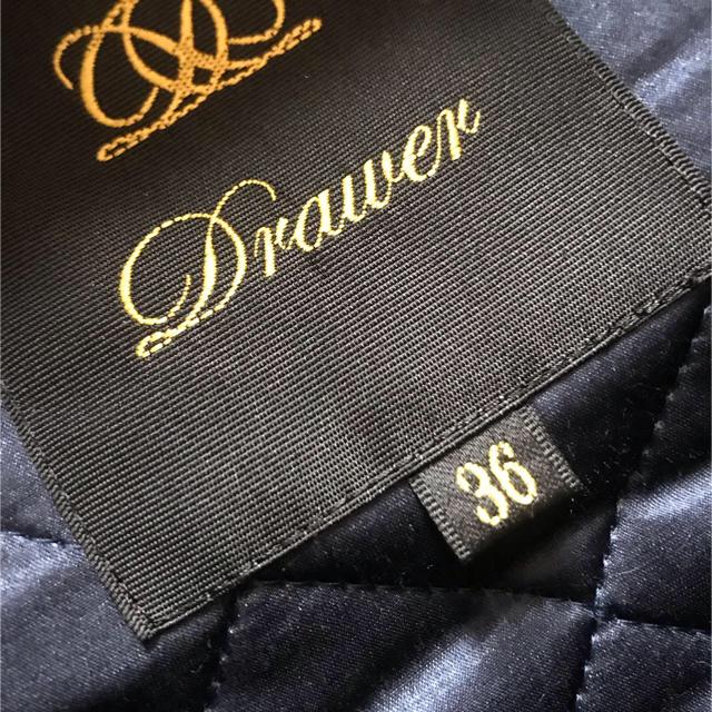 Drawer(ドゥロワー)のドゥロワーベスト 2018年 専用です。 レディースのジャケット/アウター(ロングコート)の商品写真