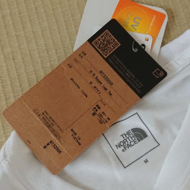THE NORTH FACE(ザノースフェイス)の★【新品・タグつき】ノースフェイス Tシャツ メンズのトップス(Tシャツ/カットソー(半袖/袖なし))の商品写真