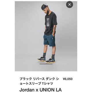 NIKE - snkrs購入 jordan unionジョーダン x ユニオン  Tシャツ