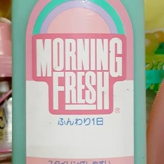 SHISEIDO (資生堂) - 昭和レトロ 資生堂 モーニングフレッシュ リンス