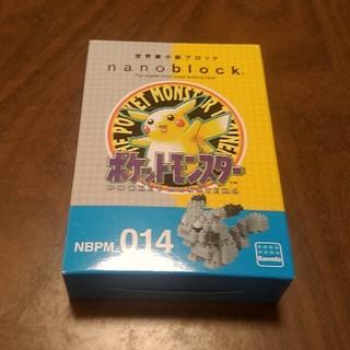 ポケモン(ポケモン)のnanoblock ピカチュウ モノトーン(積み木/ブロック)