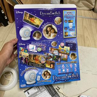 ディズニー(Disney)の【美品】ドリームSwitch! セット売り!(プロジェクター)