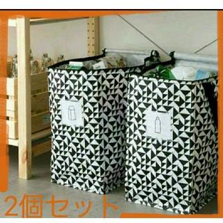 IKEA - 人気の新品  IKEA イケア♪新商品☆クナラ 収納バッグ2個セット♪IKEA