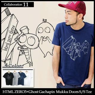 新品 HTML Tシャツ ネイビー 喜矢武豊 ガチャピン