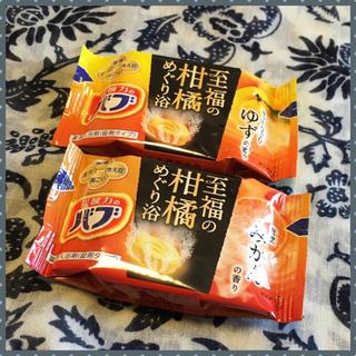 花王 - 花王 入浴剤 バブ 至福の柑橘めぐり浴 ゆず・みかんの香り 2錠