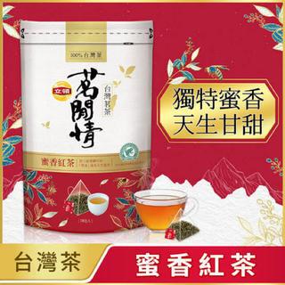 ユニリーバ(Unilever)の立頓 リプトン 茗閒情 蜜香紅茶 18袋入 100%台湾茶(茶)