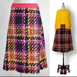 Drawer - ドゥロワー     ツイードスカート