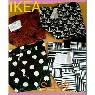 IKEA - イケア新品2点セット☆彡IKEA雑貨♪袋止めクリップ&便利なシリコンフードカバー
