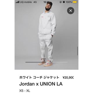 NIKE - Union LA × jordan コーチジャケット ホワイト L