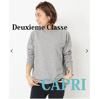 DEUXIEME CLASSE - Deuxieme Classe 最新作 CAPRI クルーネックプルオーバー