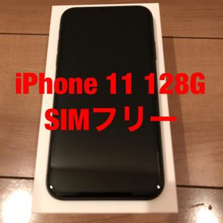 iPhone - iPhone 11 ブラック 128 GB SIMフリー 本体